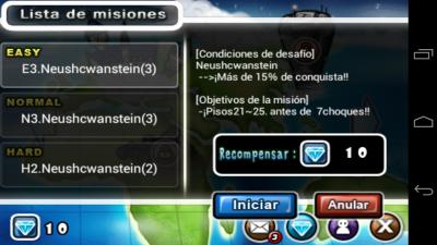 Lupin El ladrón Lista de misiones