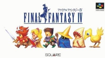 Caja japonesa Final Fantasy IV