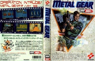Portada japonesa de Metal Gear