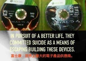 Halo 4 filtrado y In A Permanent Save State baneado