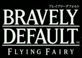 Logo de Bravely Default: Flying Fairy