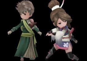 Bravely Default Ninja y Maestro espadachín