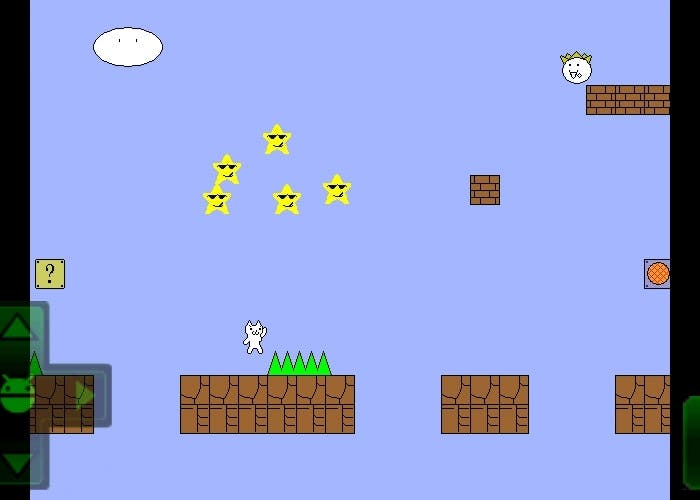 Syobon Action Cat Mario screenshot