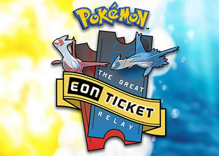 Latios y Latias, Ticket Eón Pokémon Rubí Omega Zafiro Alfa