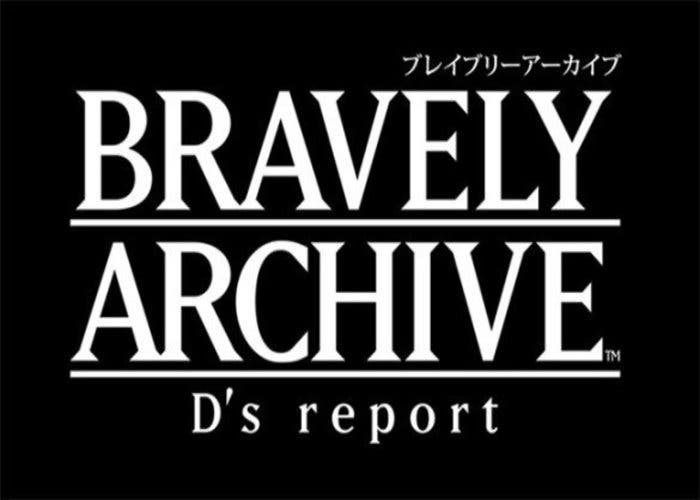 Braverly Archive logo