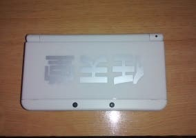 New Nintendo 3DS impresiones