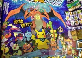 Pokémon Mundo Megamisterioso revista megaevoluciones